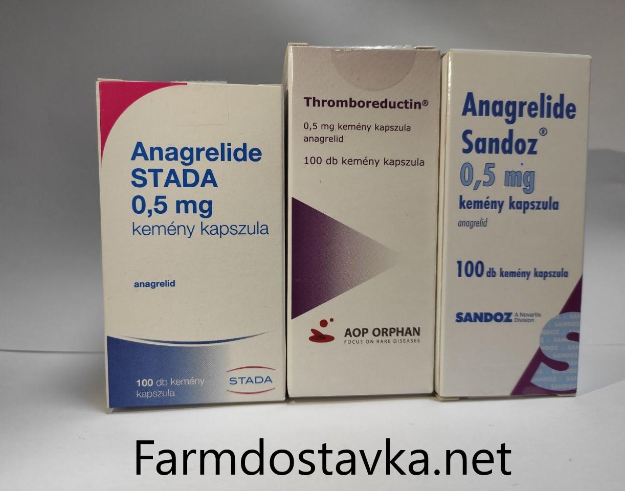 препарат Анагрелид / Anagrelide 0,5 мг №100